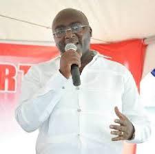 Dr Mamudu Bawumia Former Deputy Governor Of Bank Of Ghana