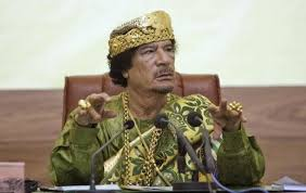 Former President of Libya Muammar Gaddafi Photo Credit Metro.com