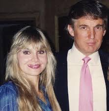 Jill Harth With Donald Trump Photo Courtesy: dailymail.co.uk