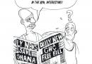 GHATOON # 11: Kofi Wahala Thinks… Ghana's Employment Statistics Interesting
