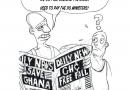 GHATOON #12: Kofi Wahala Says … Kudos Mr. President, No More Official Cars For Sale