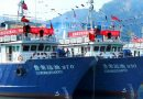 Chinese Investors Using Ghanaian Fronts To Control Fisheries Industry