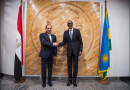 Rwanda's Kagame Hands Over AU Chair To Egypt's El Sisi