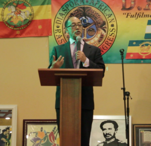 HIH Prince Sahle Selassie