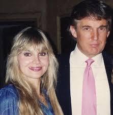 Jill Harth With Donald Trump Photo Courtesy: dailymail.co.uk